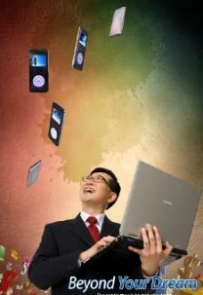 商业精英 电脑广告 金钱图片