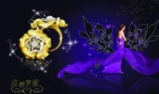 蓝飘带美女珠宝广告图片