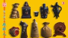 酒瓶集锦图片
