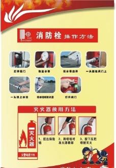 消防图器件图片