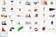 PPT商务活动创意图片素材(精选)