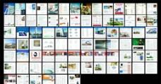 巴西的建筑设计及装饰杂志图片