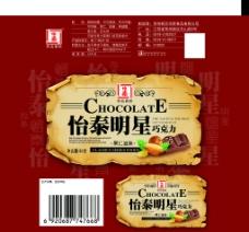 巧克力包裝圖片