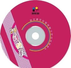 光盘cd封套封底盘面图片