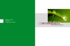 綠色的畫冊封面設計圖片