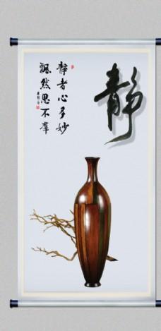中国风 古典 文化 艺术 无框画