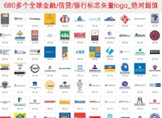 2010全球金融信贷银行业标志设计
