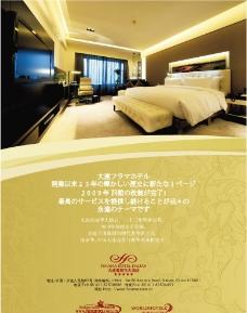 五星级酒店的形象广告图片