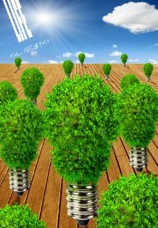 绿色创意图片
