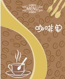 咖啡单图片