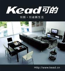 家具广告设计图片