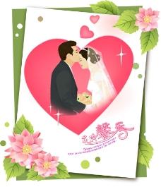 甜蜜的婚礼图片