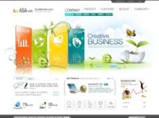韩国模版 企业类(蓝色)模版图片