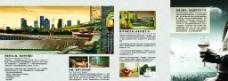 地产三折页设计图片