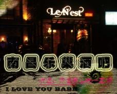 酒吧cd封面设计图片