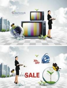 现代科技 企业文化 绿化图片